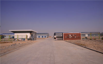 Hebei Oulite Import&Export Trading Co.,Ltd